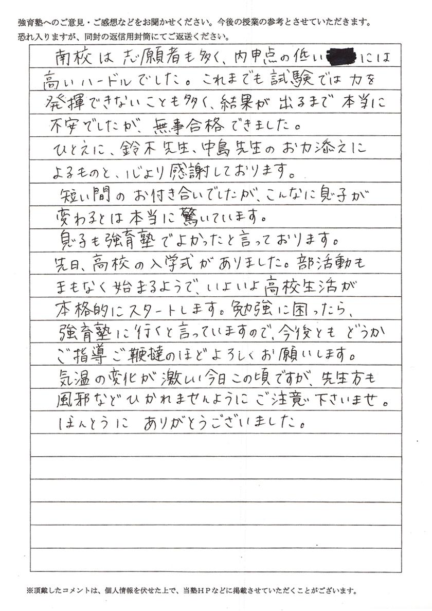 koe_09